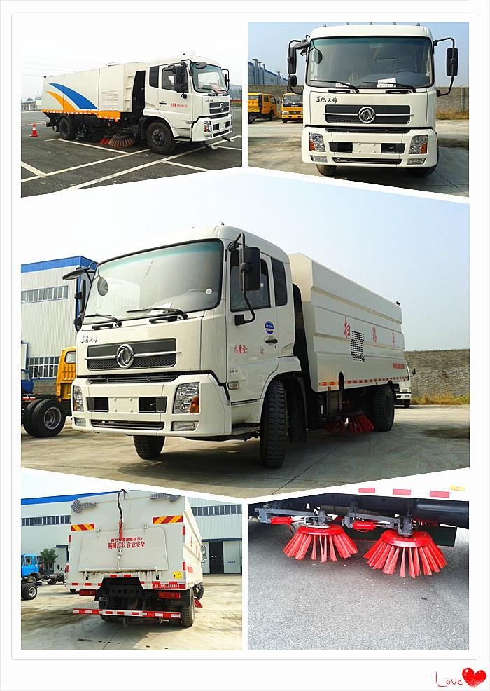 CEEC road sweeper truck display