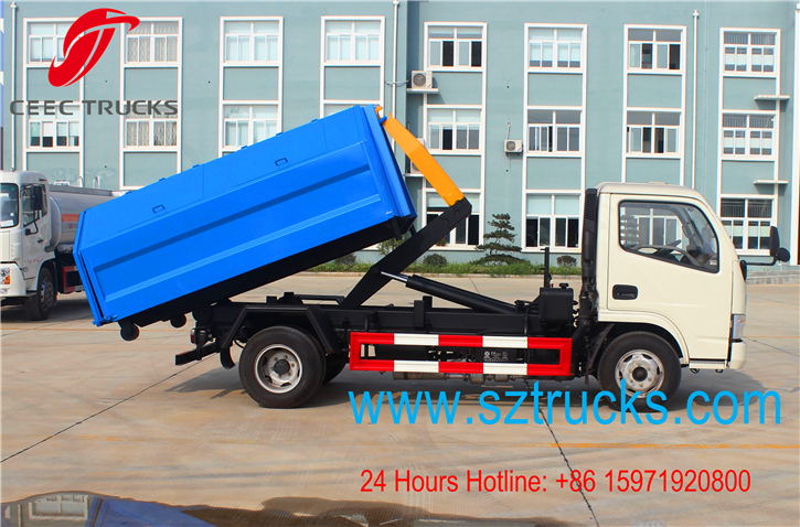 Mini 4-6CBM roll on roll off garbage truck working vedio