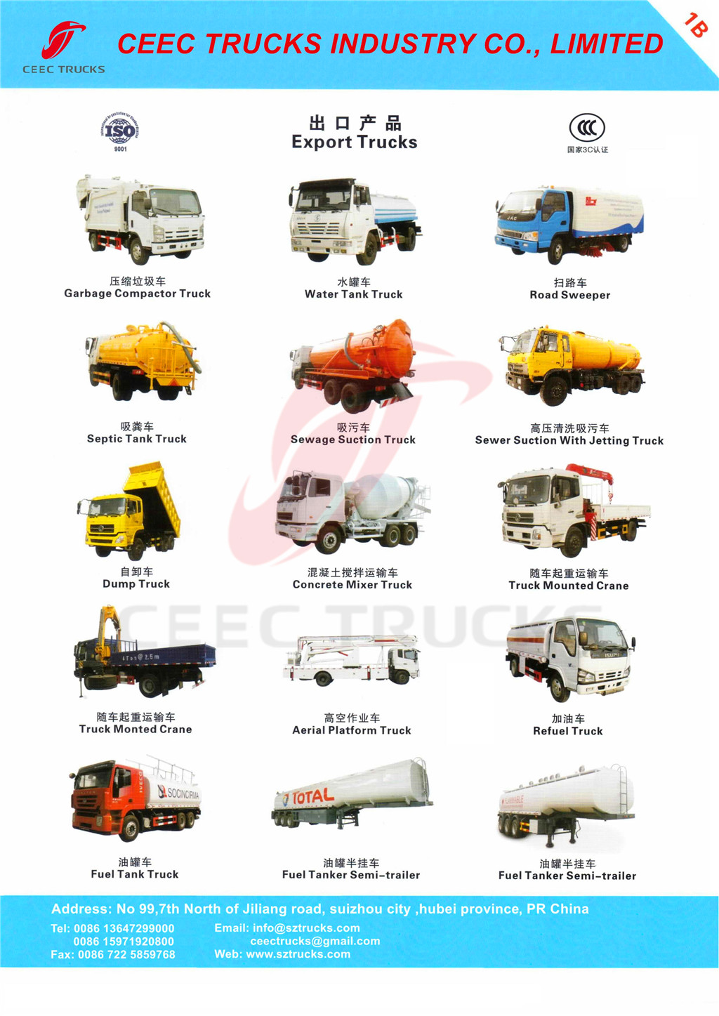 CEEC TRUCKS products catalogue