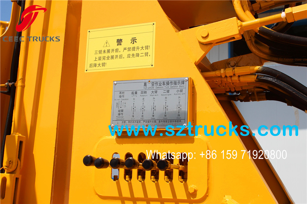 12m Dongfeng Aerial work platform name plate