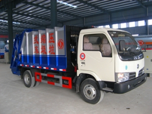 3CBM compression garbage truck with function of collection, compression & transportation garbage truck