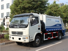 6CBM rubbish collection trucks good performance compression truck with cheap price hot sale