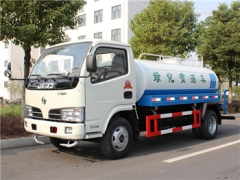 3CBM sprinkler trucks wholesale low price