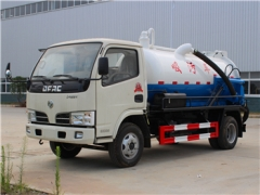 Best 4CBM vacuum sewage suction truck hot sale with good price