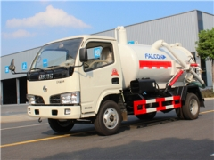 MINI 3000liters vacuum sewage suction trucks hot sale low price