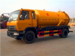 8-12CBM Vacuum Sewage Suction Truck export to Sudan, Congo