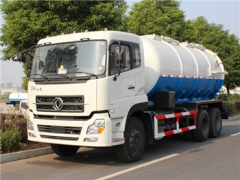 14-18CBM Cesspit Emptier Truck vacuum pump tanker truck hot sale cheap price