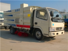best 4CBM sweeping truck supplier in China