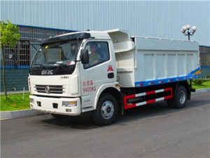 5-7CBM waste management truck