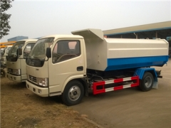 3-5CBM garbage collection trucks hot sale