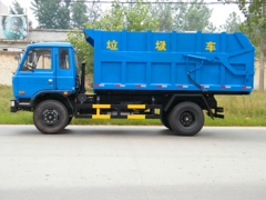 10-12CBM garbage collection truck