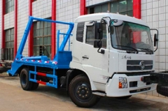 10-14CBM skip loader trucks