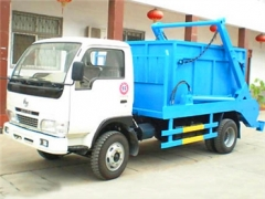 3-5CBM skip loader trucks for sale