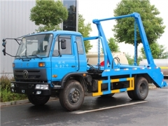 8-10CBM skip loader trucks hot sale