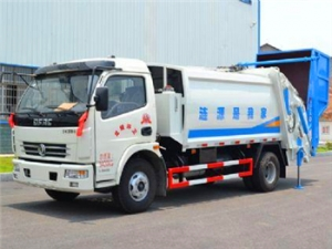 6CBM Multifunctional Garbage Compactor Truck hot sale