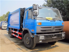 CEEC 12CBM Garbage Compression Truck best quality and cheapest price