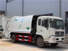 15CBM Garbage Compression Truck supplier with good after sale service