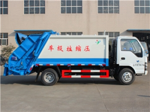 5CBM Garbage Compression Truck high level special for export
