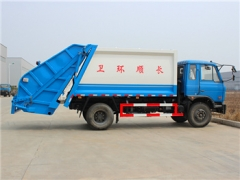 reliable quality 10CBM refuse compression truck for hot sale