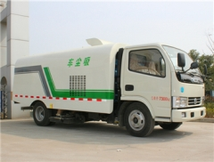 best 4CBM street sweeping truck hot sale with cheap price