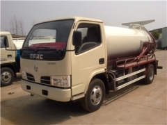 best 5CBM Vacuum Sewage Suction Truck hot sale cheap price