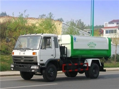 8000Liter best hook lift garbage trucks for sale