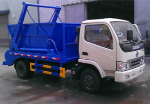 4CBM skip loader garbage trucks wholesale cheap price