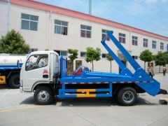 4CBM skip loader trucks wholesale with good reputation