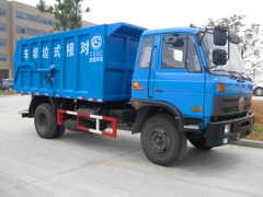 Good price 8000Liters DongFeng garbage trucks for local government project
