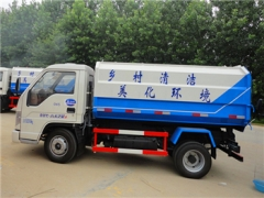 2-3CBM garbage management equipment