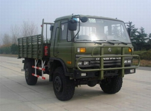 DongFeng AWD chassis manufacturer supplier