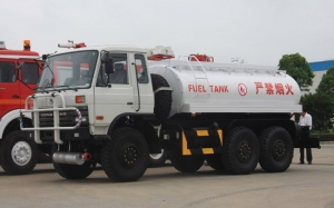 Previous export DFAC fuel tanker trucks
