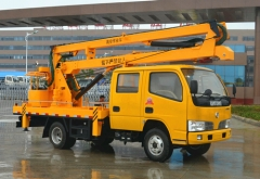 best 12m aerial working platform manufacturer sale