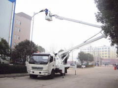 17m aerial platform truck s[ecial design for export