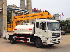 18m Aerial platform truck with water spraying function