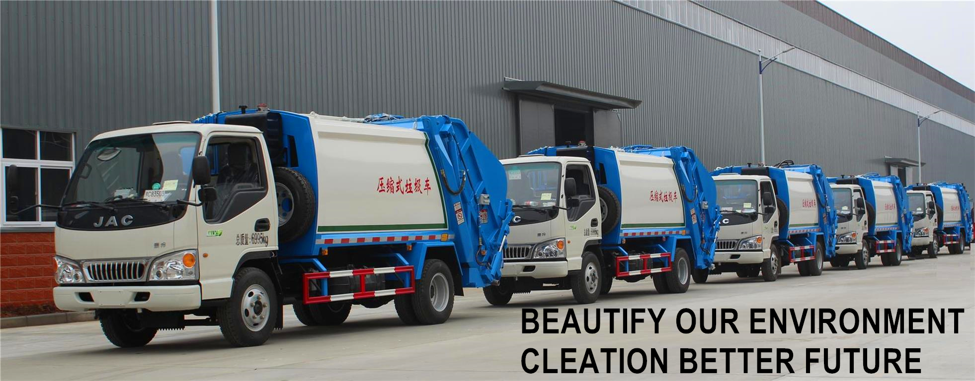 JAC trash compression trucks wholesale